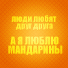 al_tyan