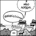 Грин Свитер