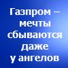 Каридан