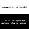 fagGoD