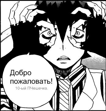 амаймон хентай: