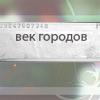 ~Ветер Полыни~