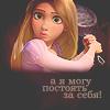 ~Итерия