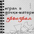 Little Polygraph