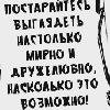 .меню.