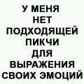 Ксилле