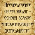 *_Dashka_*
