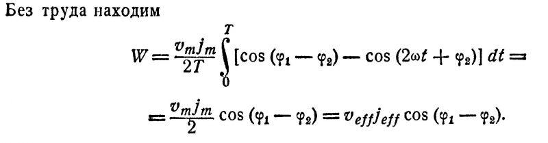 возникновение математического анализа: