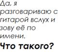 Серебряный_Ветер