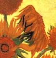 открытка ван гога