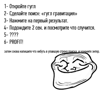 71136164.png