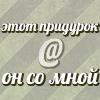 OolenkoO