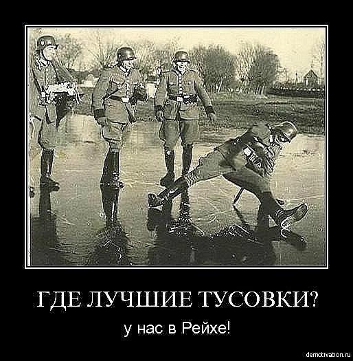 http://static.diary.ru/userdir/2/4/3/9/2439496/71702734.jpg