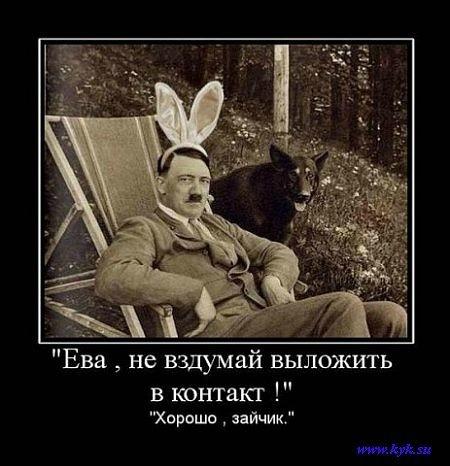 http://static.diary.ru/userdir/2/4/3/9/2439496/71702854.jpg