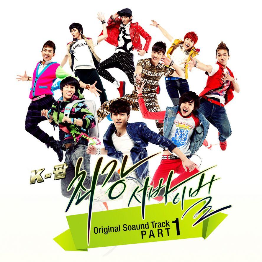 K-pop - the ultimate audition (к-поп: последнее прослушивание)