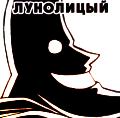 Бариан Лаззя