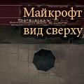 Dragoon Zaphod