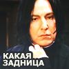 Miledi)