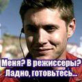 (Sammy)