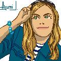 Ayumi Lemura
