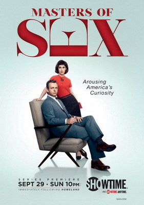 Sex court the movie секс суд 2001 англ