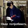 Vampire_Deiko