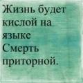 Кейя [DELETED user]