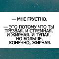 Safran_Bonya