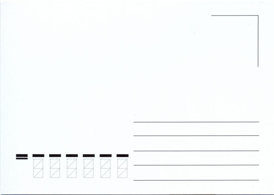 Открытка с обратным адресом