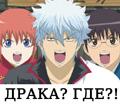 fandom Gintama