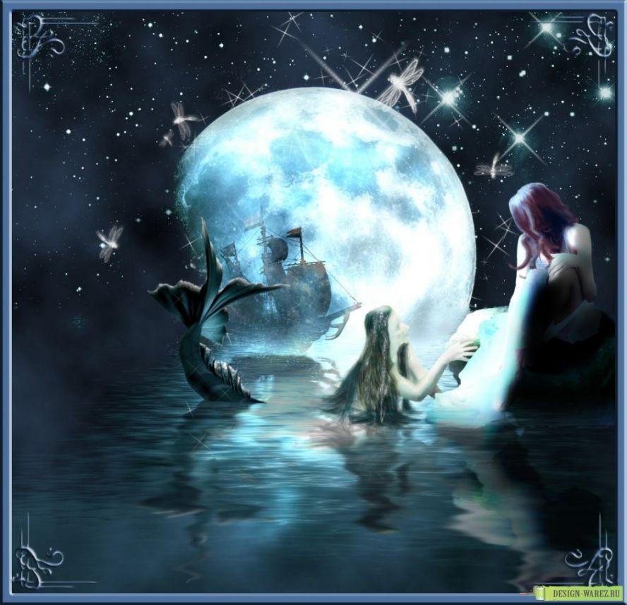 Эта лунная ночь для тебя песня скачать
