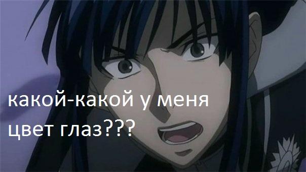юу канда: