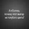Sofia_Sob