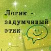 fata__morgana
