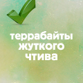 de_maria_na