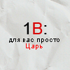 gm2933