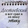 -Белый Клык-