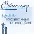 Анна Провидение