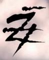 _kitsune_