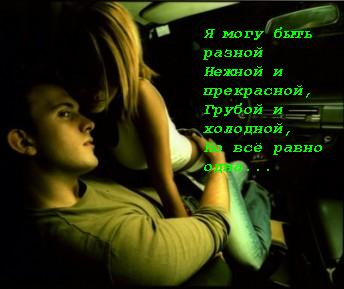 http://static.diary.ru/userdir/2/5/2/7/252735/20815595.jpg