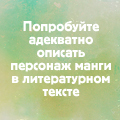 Toriya