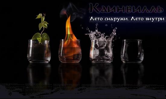 http://static.diary.ru/userdir/2/5/2/9/2529361/81441558.png