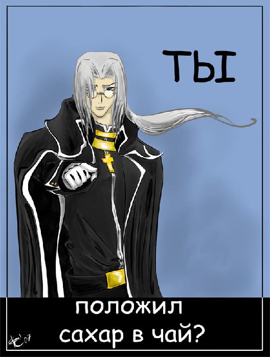 http://static.diary.ru/userdir/2/5/6/3/256359/20747439.jpg