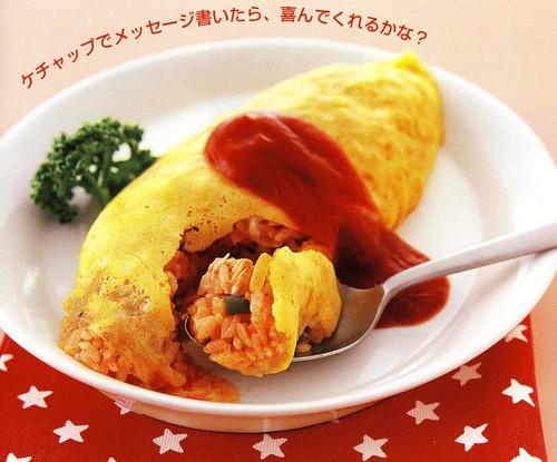 японский омлет рецепт омурайс-хв2
