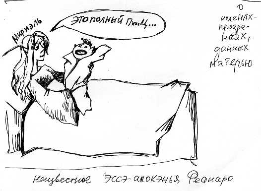 http://static.diary.ru/userdir/2/5/8/1/258195/52371083.jpg