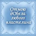 Люциус Хитрая Рожа