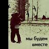 Mivya