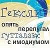 Evika9