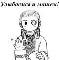 Мара_Джейд