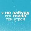 evgenia_st